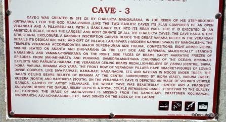 Cave 3 - ASI Details