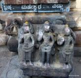 Hindu Trinity - Mahakuta Temple, Badami